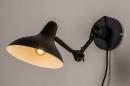 Wandlamp 14094: industrie, look, modern, stoer #4