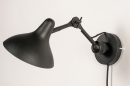 Wandlamp 14094: industrie, look, modern, stoer #6