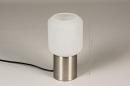 Tafellamp 14137: landelijk, rustiek, modern, glas #1