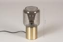 Tafellamp 14138: landelijk, rustiek, modern, klassiek #1