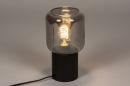 Tafellamp 14139: landelijk, rustiek, modern, eigentijds klassiek #3