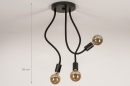 Plafondlamp 14166: industrie, look, modern, metaal #1