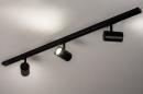 Railspot 14172: modern, metaal, zwart, mat #11