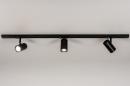 Railspot 14172: modern, metaal, zwart, mat #3