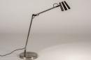Tafellamp 14179: modern, staal rvs, metaal, staalgrijs #4