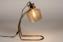 Tafellamp 14217: industrie, look, landelijk, rustiek #3