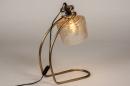 Tafellamp 14217: industrie, look, landelijk, rustiek #4