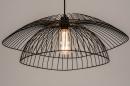 Plafondlamp 14235: modern, metaal, zwart, mat #10