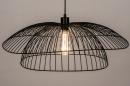 Plafondlamp 14235: modern, metaal, zwart, mat #11