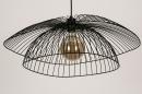 Plafondlamp 14235: modern, metaal, zwart, mat #13