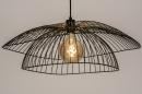 Plafondlamp 14235: modern, metaal, zwart, mat #9