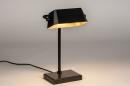 Tafellamp 14264: landelijk, rustiek, modern, eigentijds klassiek #2