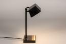 Tafellamp 14264: landelijk, rustiek, modern, eigentijds klassiek #4