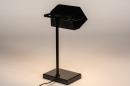 Tafellamp 14264: landelijk, rustiek, modern, eigentijds klassiek #5