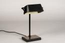 Tafellamp 14264: landelijk, rustiek, modern, eigentijds klassiek #6