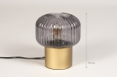 Tafellamp 14265: modern, retro, eigentijds klassiek, art deco #1