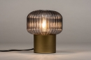 Tafellamp 14265: modern, retro, eigentijds klassiek, art deco #3