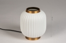 Tafellamp 14267: modern, eigentijds klassiek, art deco, metaal #1