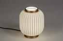 Tafellamp 14267: modern, eigentijds klassiek, art deco, metaal #2