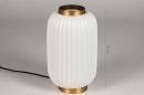 Tafellamp 14268: modern, eigentijds klassiek, art deco, metaal #1