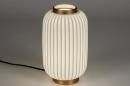 Tafellamp 14268: modern, eigentijds klassiek, art deco, metaal #2