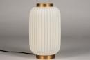 Tafellamp 14268: modern, eigentijds klassiek, art deco, metaal #3