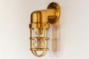 Buitenlamp 14279: landelijk, rustiek, retro, klassiek #2