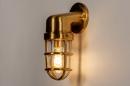 Buitenlamp 14279: landelijk, rustiek, retro, klassiek #3