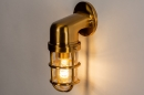 Buitenlamp 14279: landelijk, rustiek, retro, klassiek #4