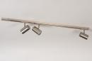 Railspot 14283: modern, staal rvs, metaal, staalgrijs #5