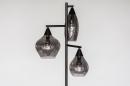 Vloerlamp 14292: modern, retro, eigentijds klassiek, glas #5