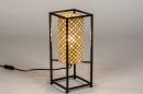 Tafellamp 14330: modern, metaal, zwart, mat #3