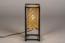 Tafellamp 14330: modern, metaal, zwart, mat #4