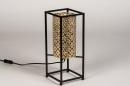 Tafellamp 14330: modern, metaal, zwart, mat #5
