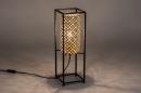 Tafellamp 14331: landelijk, rustiek, modern, metaal #2