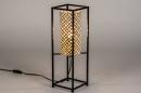 Tafellamp 14331: landelijk, rustiek, modern, metaal #3