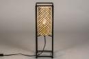 Tafellamp 14331: landelijk, rustiek, modern, metaal #4