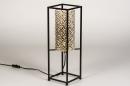 Tafellamp 14331: landelijk, rustiek, modern, metaal #5
