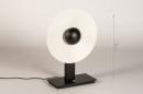 Tafellamp 14854: sale, design, modern, metaal #1