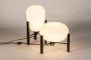 Tafellamp 14922: industrie, look, design, landelijk #7