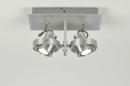 spot-30039-moderne-design-aluminium-rectangulaire