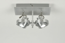 spotlight-30039-modern-designer-aluminium-rectangular