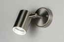 spotlight-30193-modern-metal-steel_stainless_steel-round