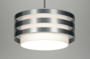 suspension-30406-moderne-design-blanc-etoffe-rond