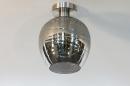 Plafondlamp 30940: modern, retro, eigentijds klassiek, glas #1
