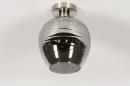Plafondlamp 30940: modern, retro, eigentijds klassiek, glas #3