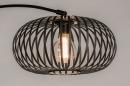 Vloerlamp 30956: industrie, look, modern, retro #7