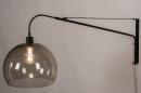 Wandlamp 30995: modern, retro, eigentijds klassiek, glas #2