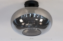 Plafondlamp 31002: modern, eigentijds klassiek, glas, metaal #1