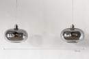 Hanglamp 31007: modern, retro, eigentijds klassiek, art deco #1